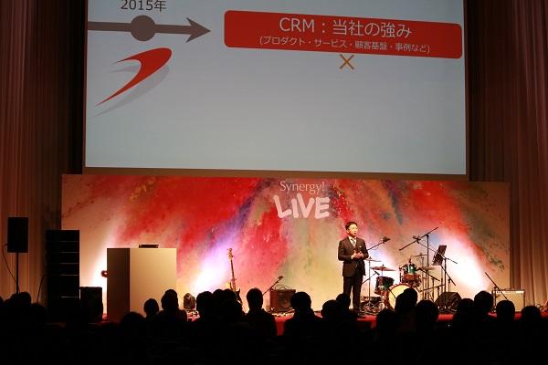【Synergy!LIVE】<br>シナジーマーケティングの新戦略・新製品・新サービスについて