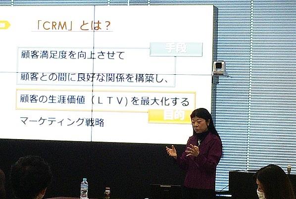 マーケティングコミュニケーション基礎講座<br>「LTVを最大化!リピーターを育成するCRMとは?」
