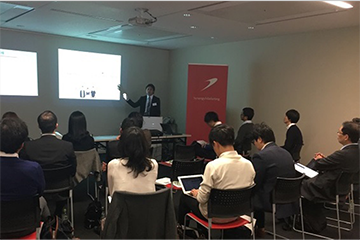 「2016冬 関西ユーザー会」を開催しました