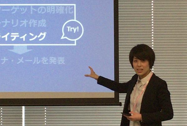 顧客の心を動かすメールシナリオ&ライティング実践講座