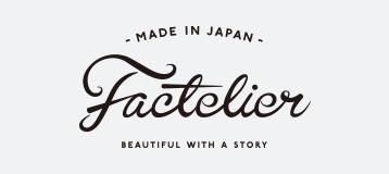 日本のモノづくりを世界へ発信する「Factelier(ファクトリエ)」のCRM戦略-100年後を見据えたお客様との関係性をつくるために-