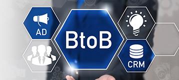 「顧客とのつながり」を実現する新たなBtoBマーケティング手法を紹介!!<br />-Web広告×CRMで実現する、メールだけに頼らないコミュニケーション施策とは?-