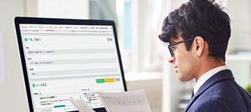 Webマーケティングシステムご検討者様必見!成果に直結する業務を簡単・安全・安価に!