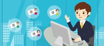 【30分で学ぶ】自社に合ったメール配信システムの選び方