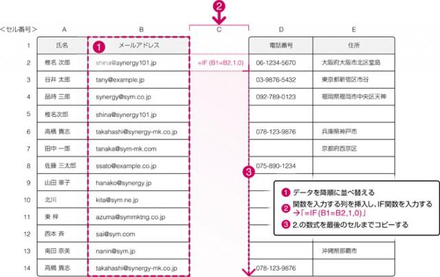 023_shibata_03-2