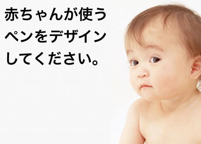 025_tokumi_02
