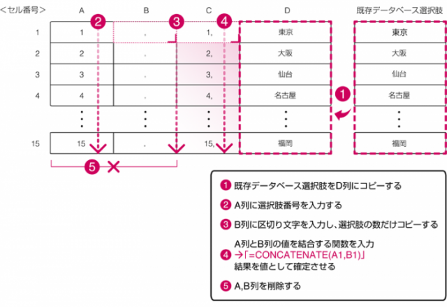 031_shibata_04-3
