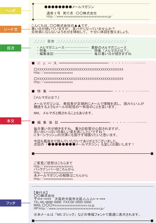 032_matsunaga_04_2