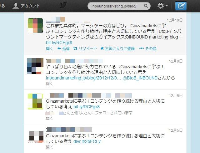 034_kurihara_01_5