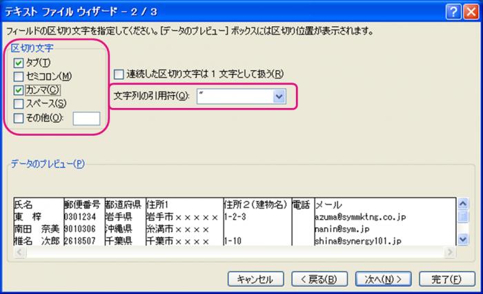 035_shibata_05_5