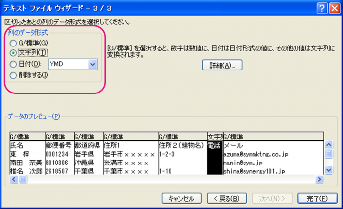 035_shibata_05_6