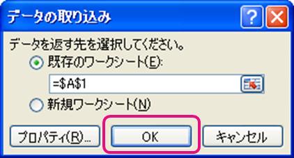 035_shibata_05_7