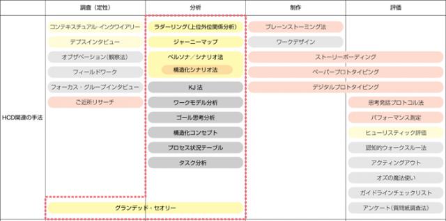 038_tokumi_04_1