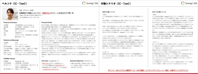 038_tokumi_04_5