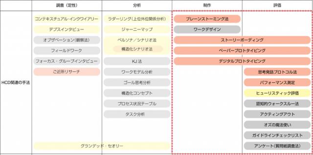 039_tokumi_05_1