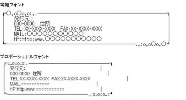 040_matsunaga_02