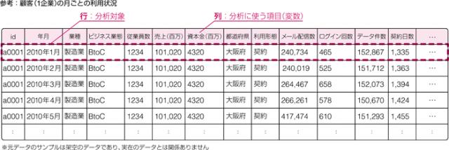 045_nishio_04_2