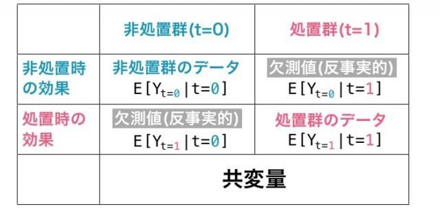 050_nishio_05_3