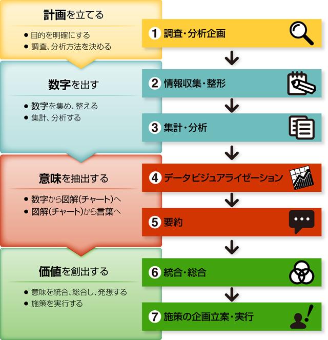053_yasumatsu_05_2