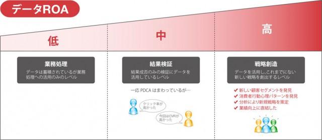 053_yasumatsu_05_3