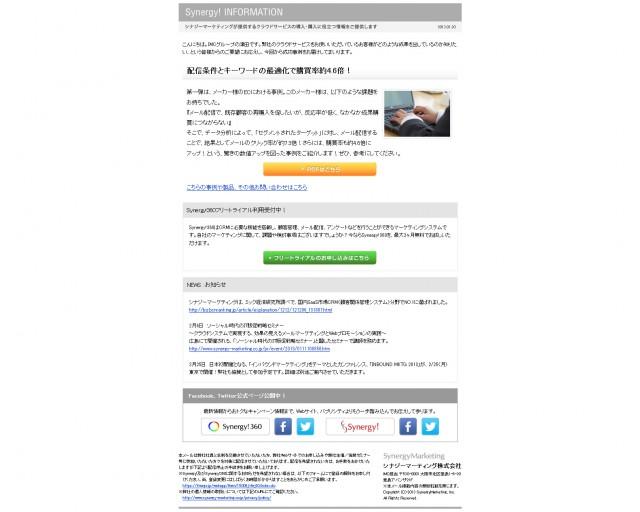 055_sasaki_01_2