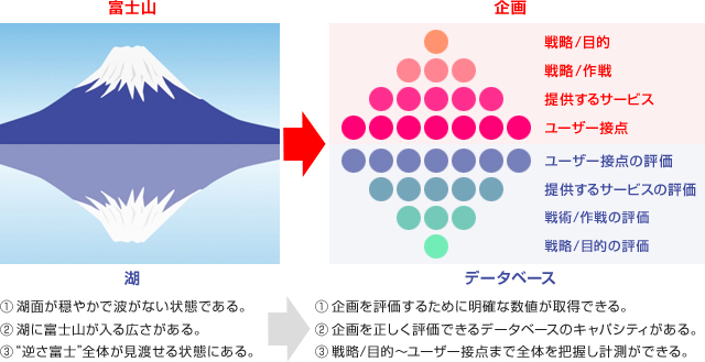 056_nakaya_01_4