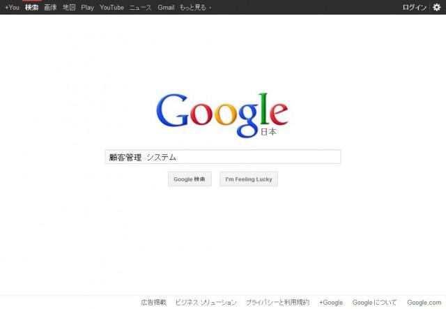 063_matsuzawa_02_2