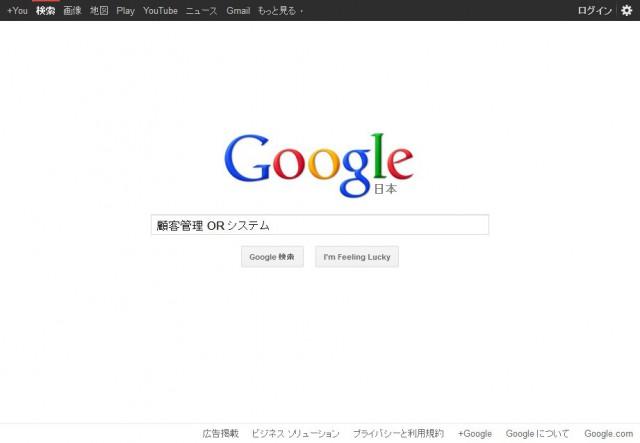 063_matsuzawa_02_3