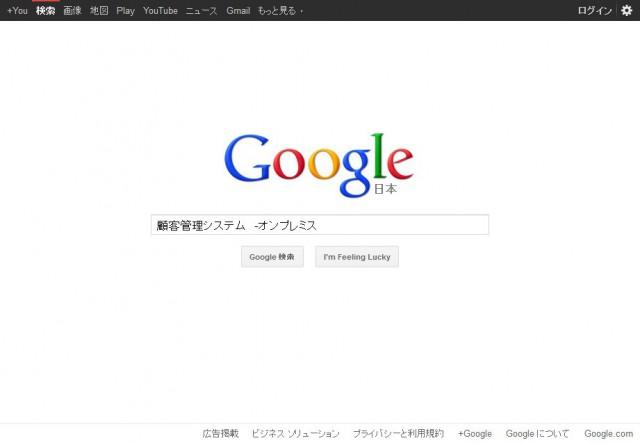 063_matsuzawa_02_4
