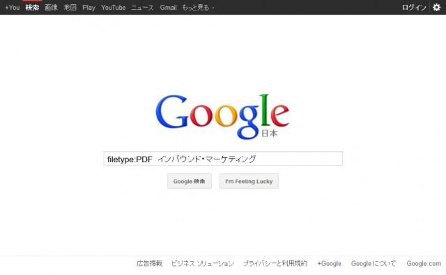 063_matsuzawa_02_9