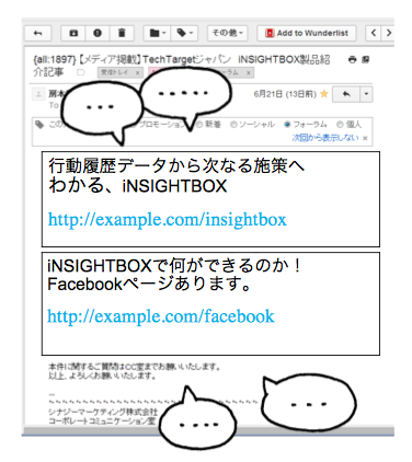 066_masuda_02_4
