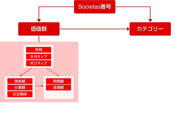 068_kitora_01_4