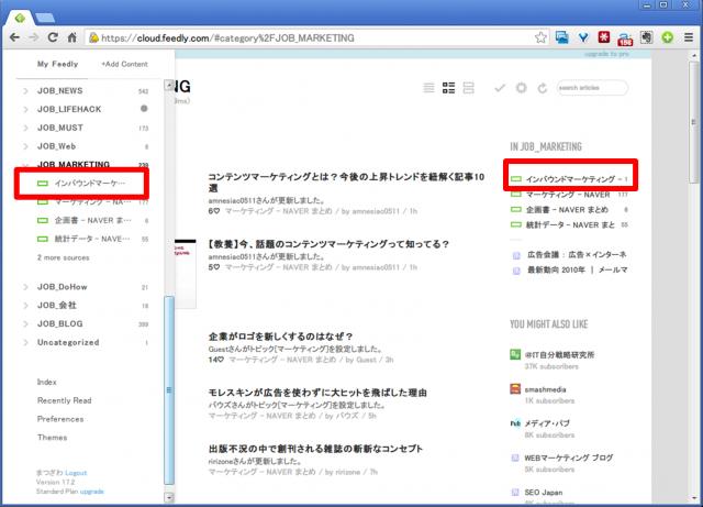 069_matsuzawa_03_6