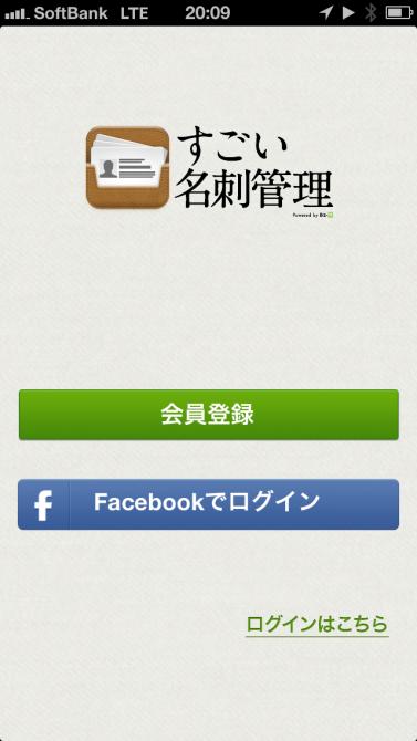 076_sasaki_03_10