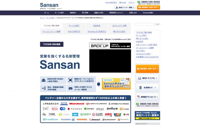 076_sasaki_03_3