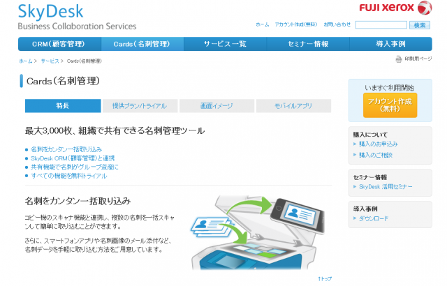 076_sasaki_03_4