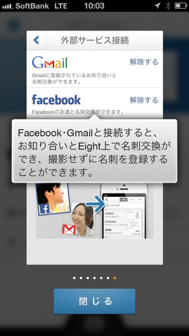 076_sasaki_03_7