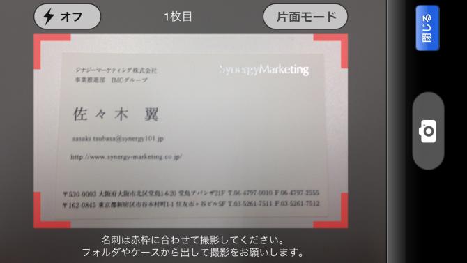 076_sasaki_03_8