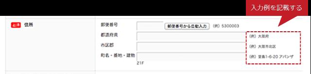 080_shibata_08_4