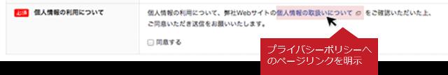 080_shibata_08_5