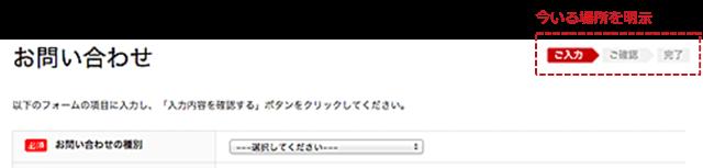 080_shibata_08_6