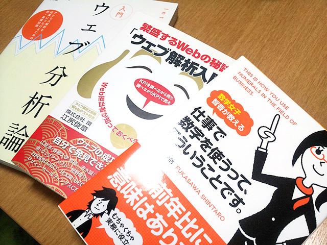 089_matsuzawa_07_2
