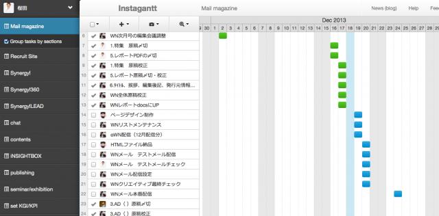 097_sakurada_011_7