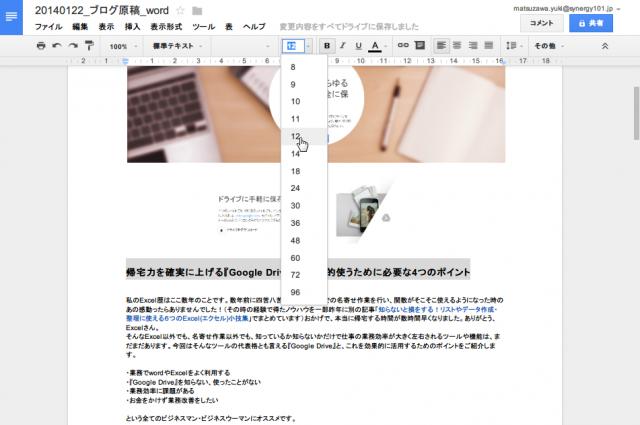105_matsuzawa_013_2