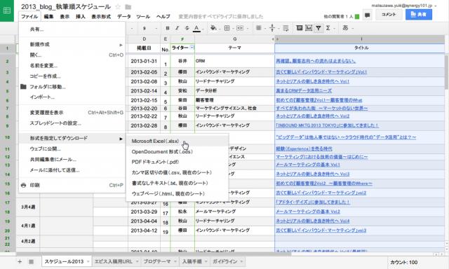 105_matsuzawa_013_3