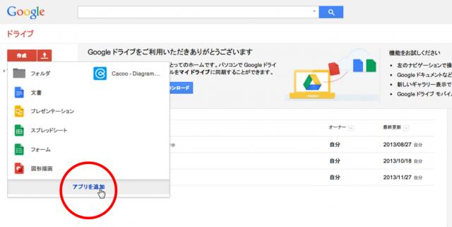 105_matsuzawa_013_4