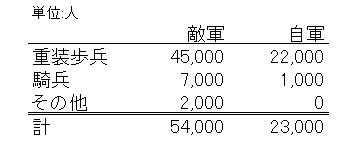 107_yasumatsu_011_3