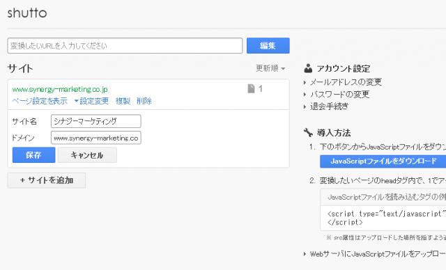 108_masumi_01_3