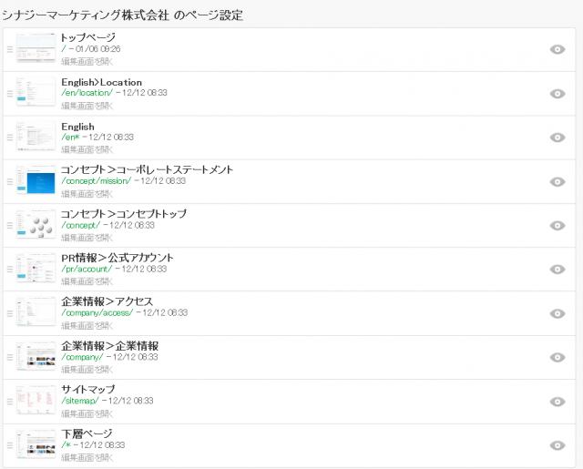 108_masumi_01_4