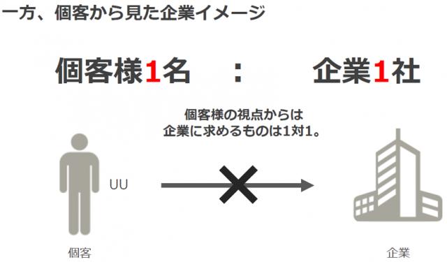 111_nakaya_02_4